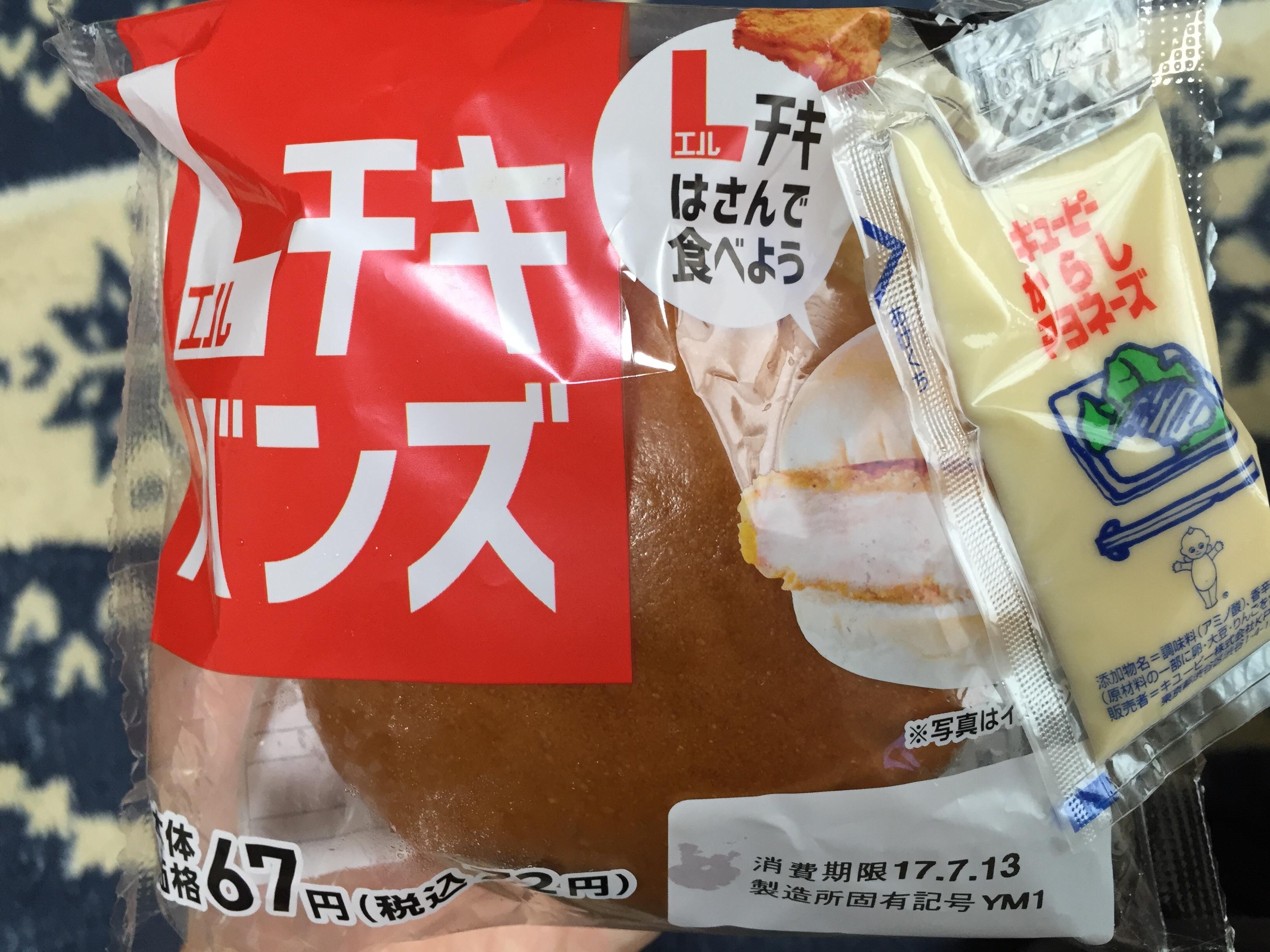f:id:yuugen_sirafu:20170713235124j:image