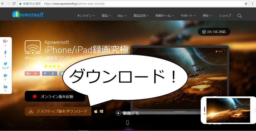 f:id:yuugen_sirafu:20170718212516j:plain