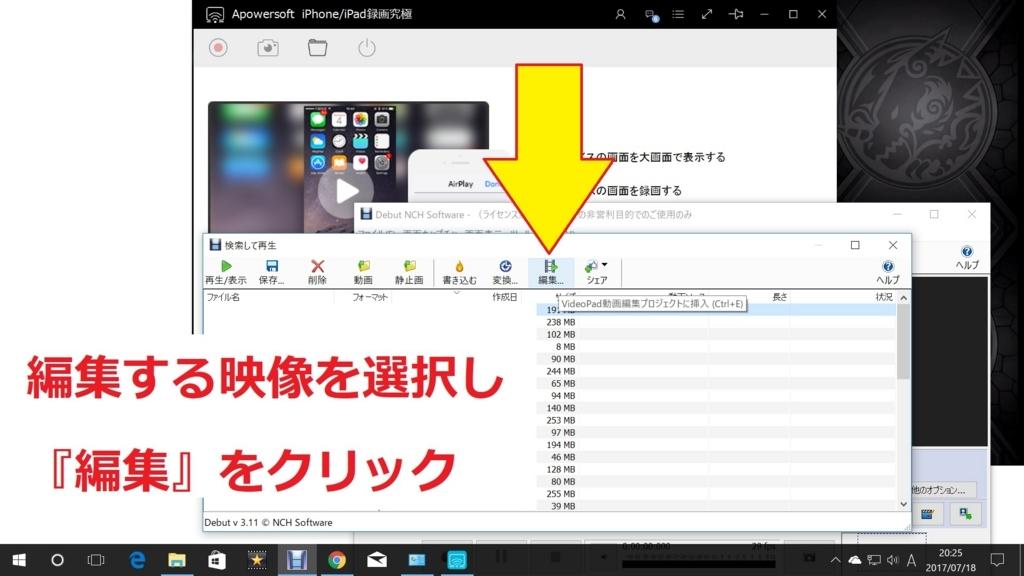 f:id:yuugen_sirafu:20170718221739j:plain