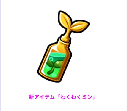 f:id:yuugen_sirafu:20170725190926p:plain