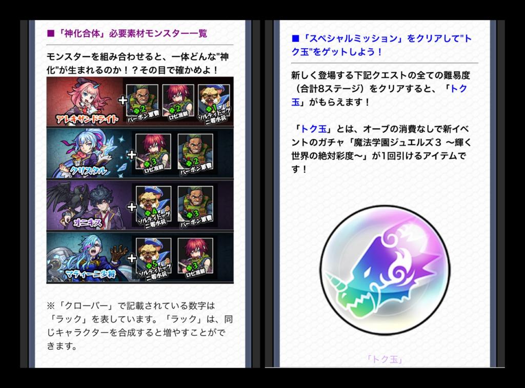 f:id:yuugen_sirafu:20171102230416p:plain