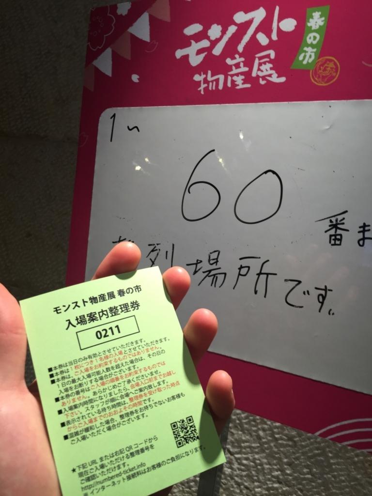 f:id:yuugen_sirafu:20171105205721j:plain