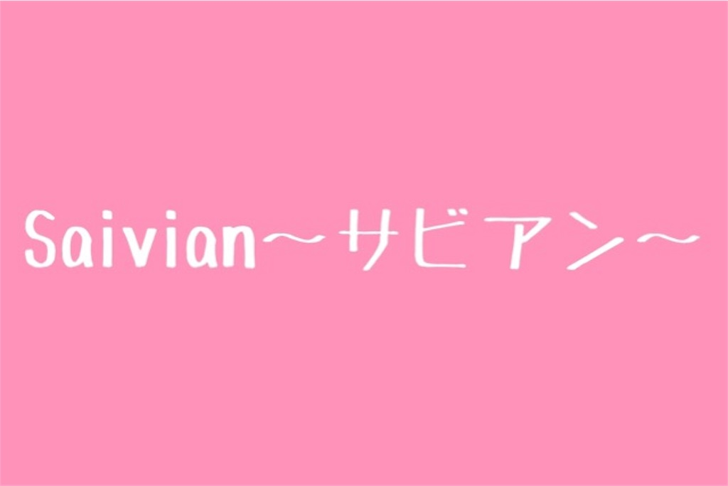 f:id:yuugenjikkou_0106:20170201112450j:image