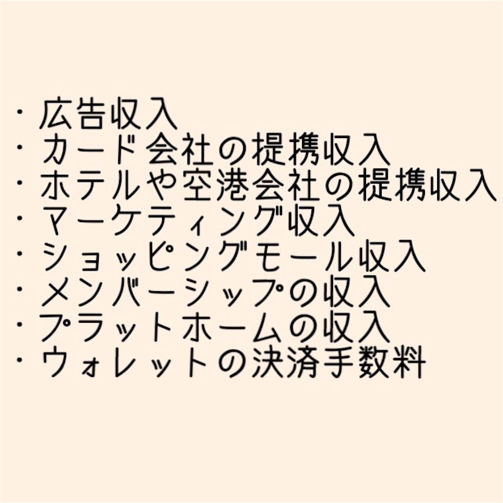 f:id:yuugenjikkou_0106:20170201151251j:image