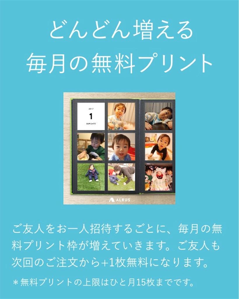 f:id:yuugenjikkou_0106:20170209165735j:image