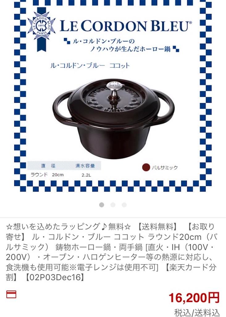 f:id:yuugenjikkou_0106:20170210160953j:image