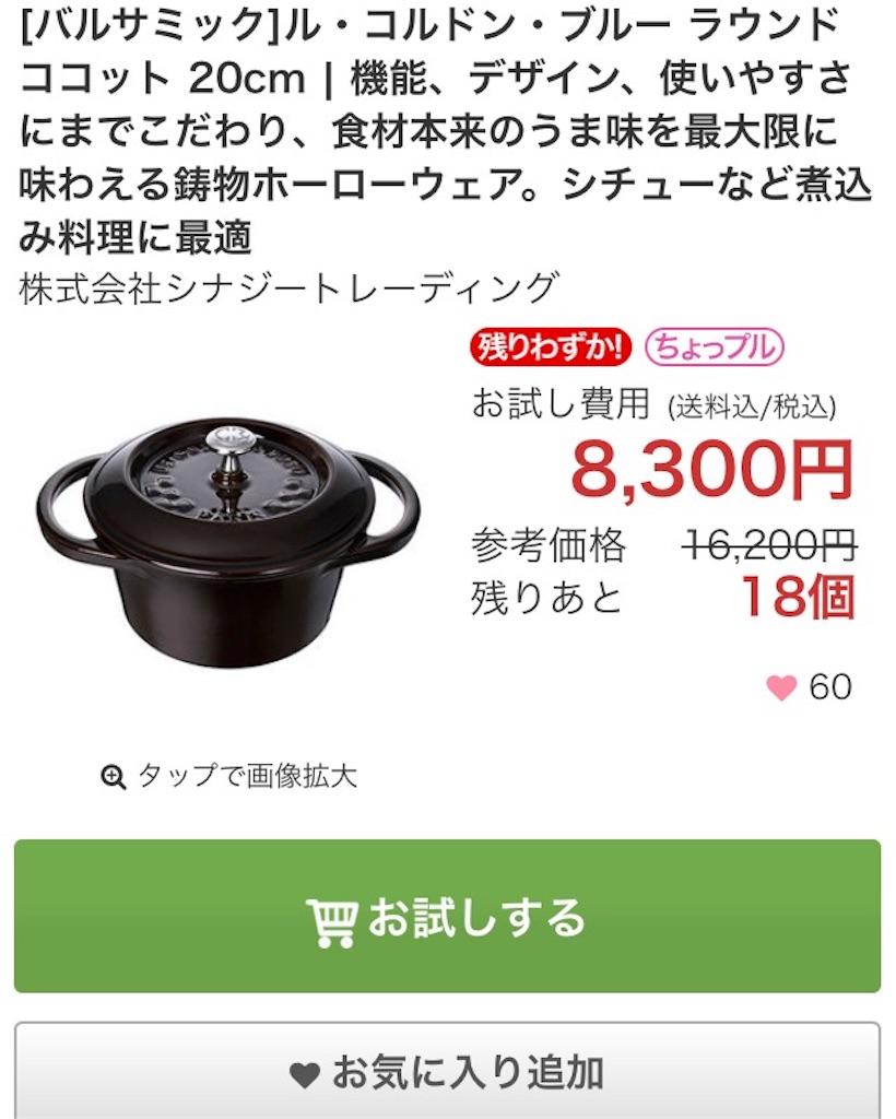 f:id:yuugenjikkou_0106:20170210161332j:image