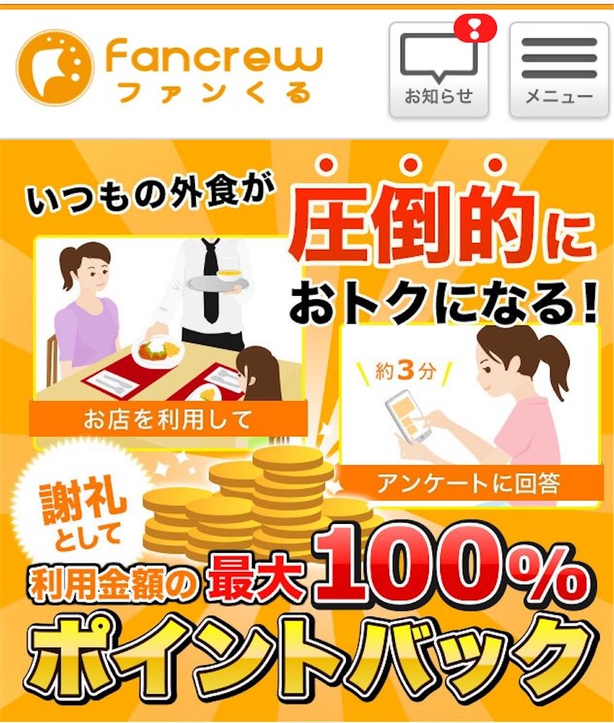 f:id:yuugenjikkou_0106:20170225001729j:image