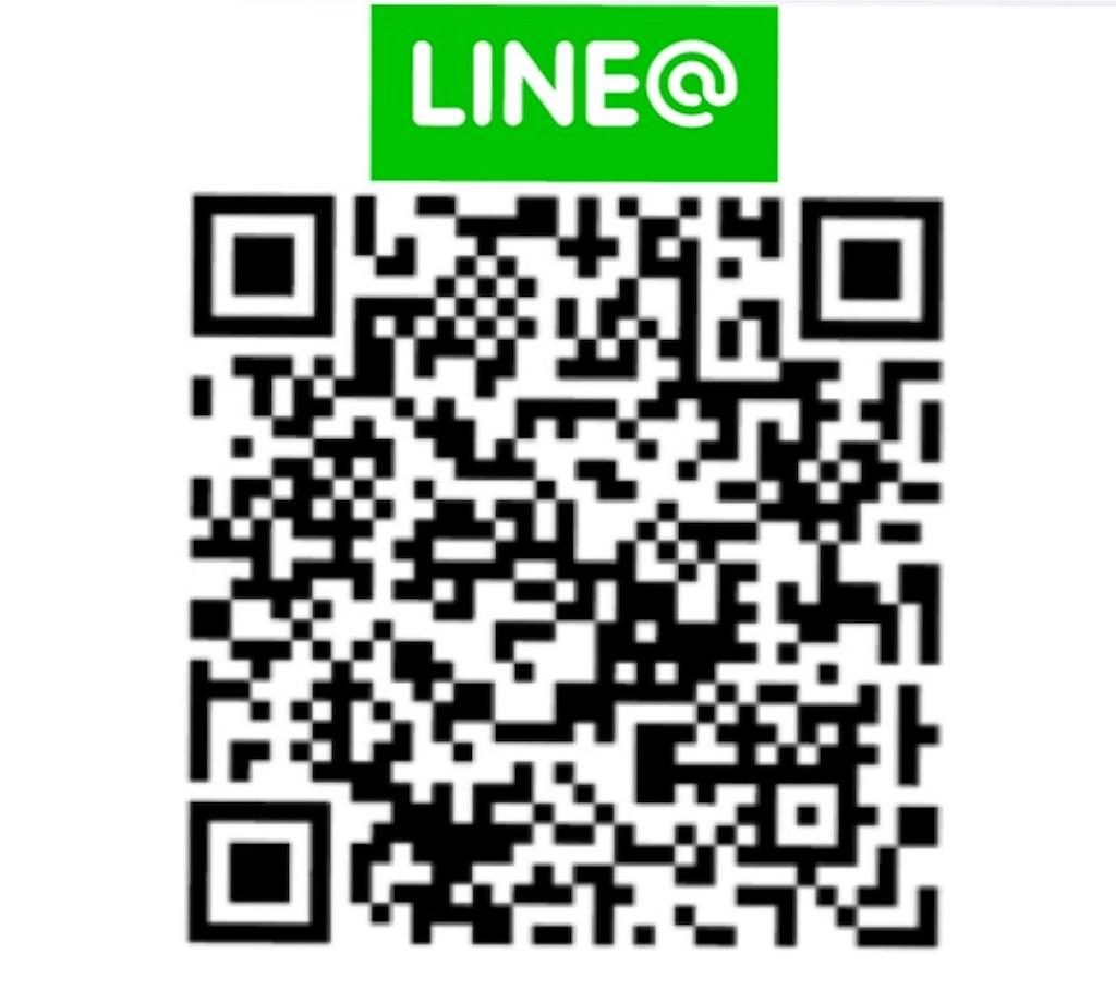 f:id:yuugenjikkou_0106:20170409010956j:image