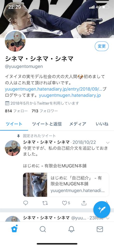 f:id:yuugentmugen:20181209222910p:image