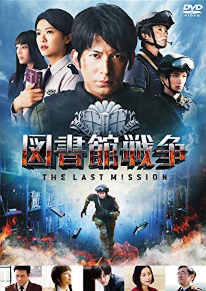 アクション 映画 日本