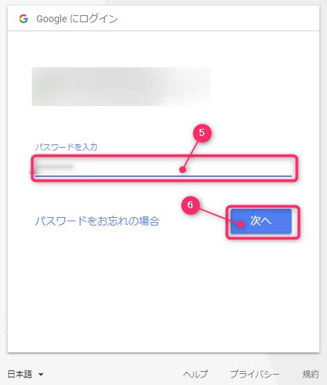 f:id:yuugi0608:20180506164704p:plain