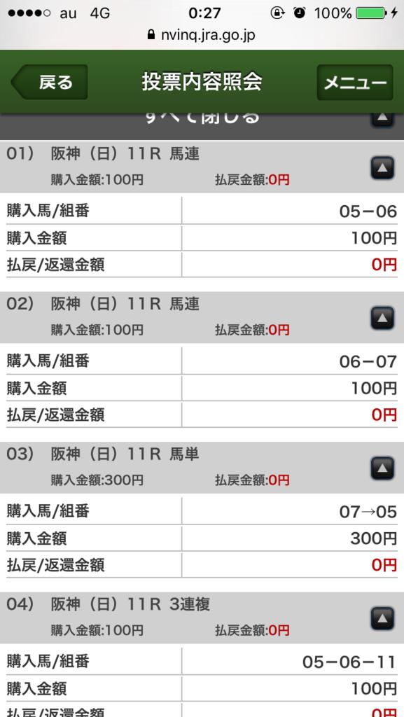 f:id:yuugi0615:20170403002832p:plain
