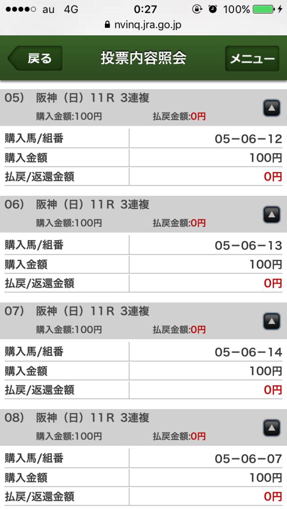 f:id:yuugi0615:20170403002843p:plain