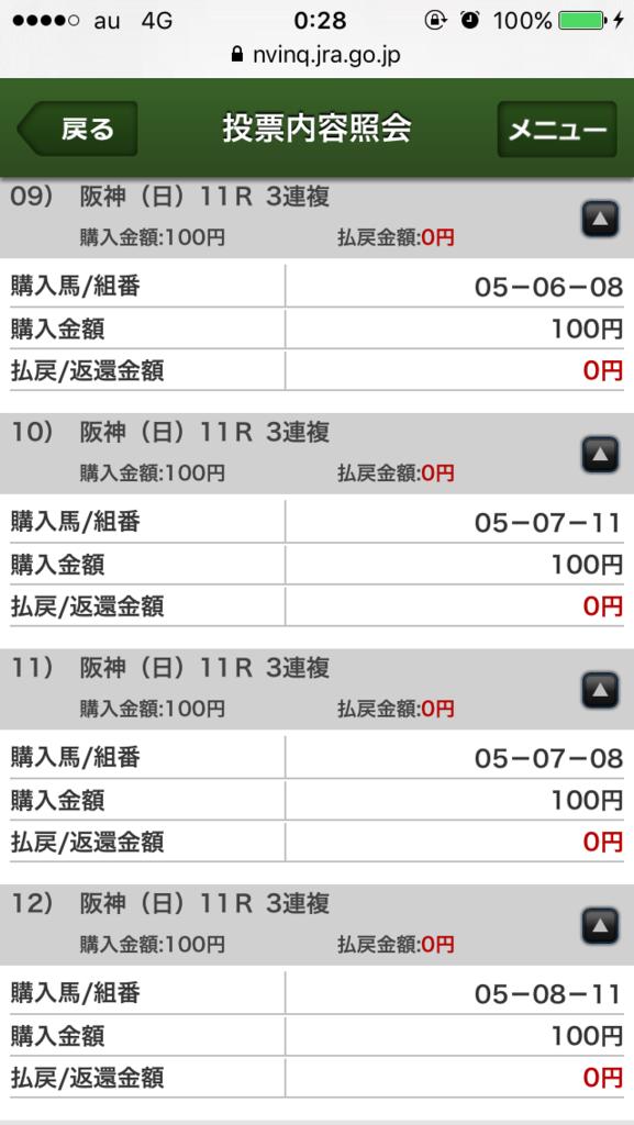 f:id:yuugi0615:20170403002857p:plain