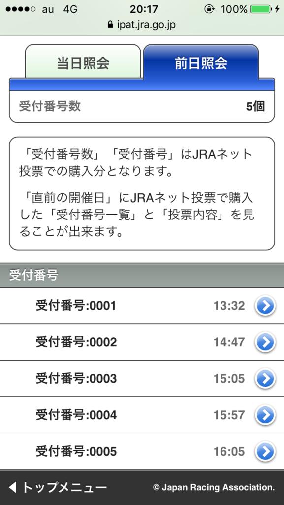 f:id:yuugi0615:20170408203022p:plain