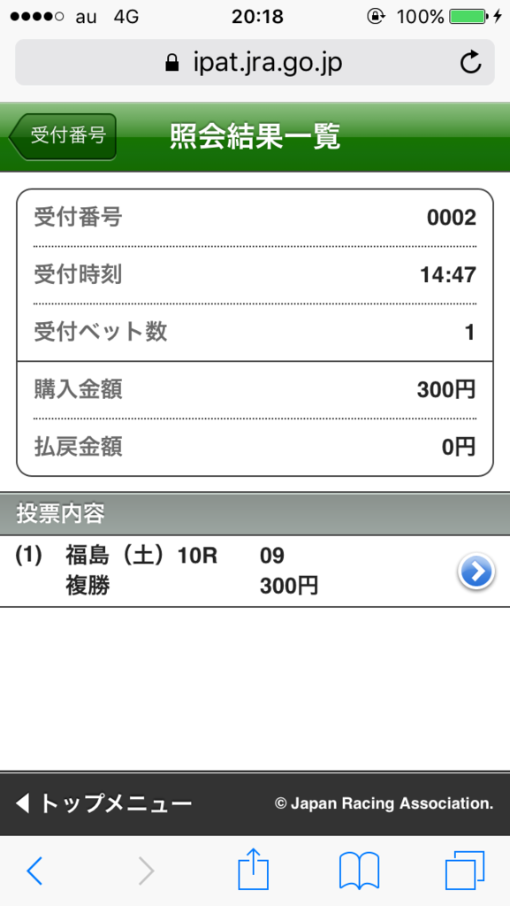 f:id:yuugi0615:20170408203048p:plain