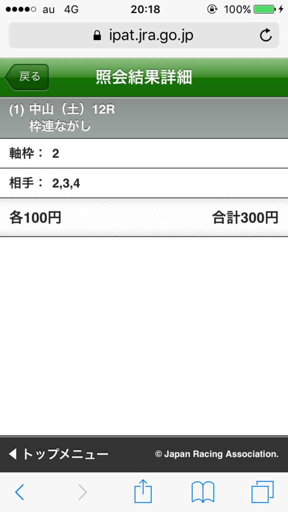 f:id:yuugi0615:20170408203107p:plain