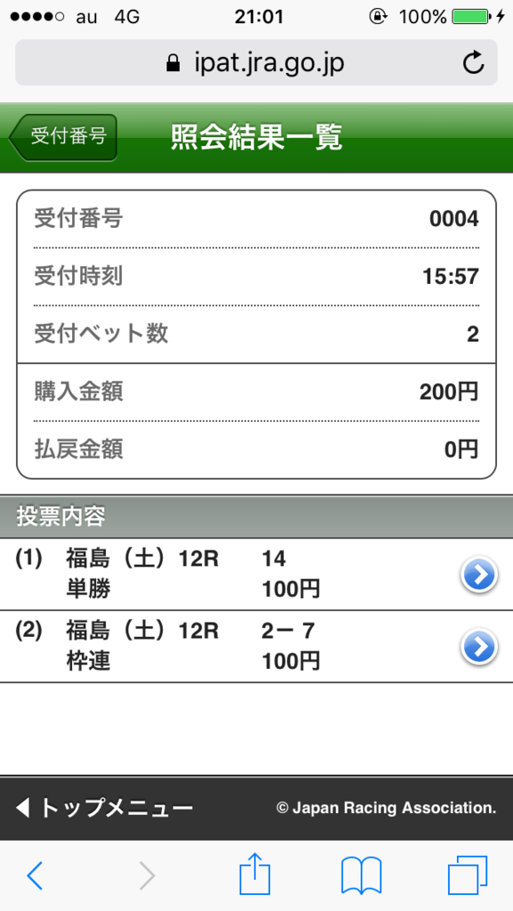 f:id:yuugi0615:20170408210152p:plain