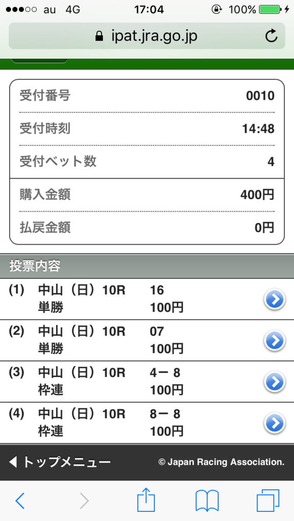 f:id:yuugi0615:20170410204634p:plain