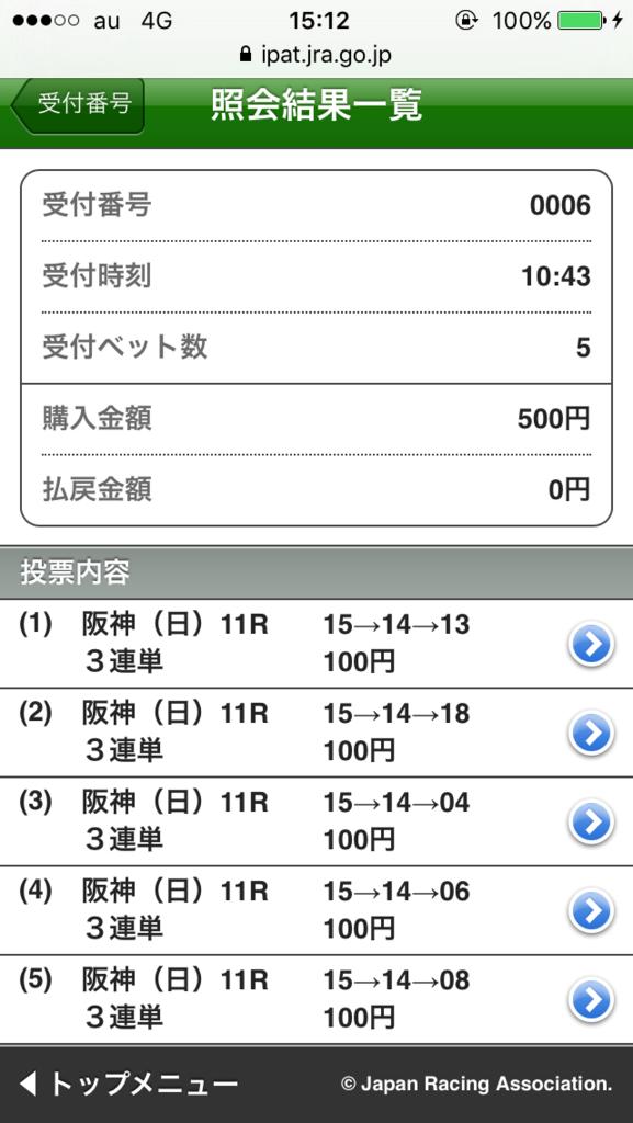 f:id:yuugi0615:20170412001429p:plain