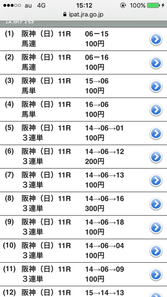 f:id:yuugi0615:20170412001444p:plain
