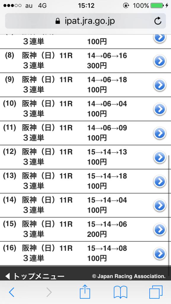 f:id:yuugi0615:20170412001456p:plain
