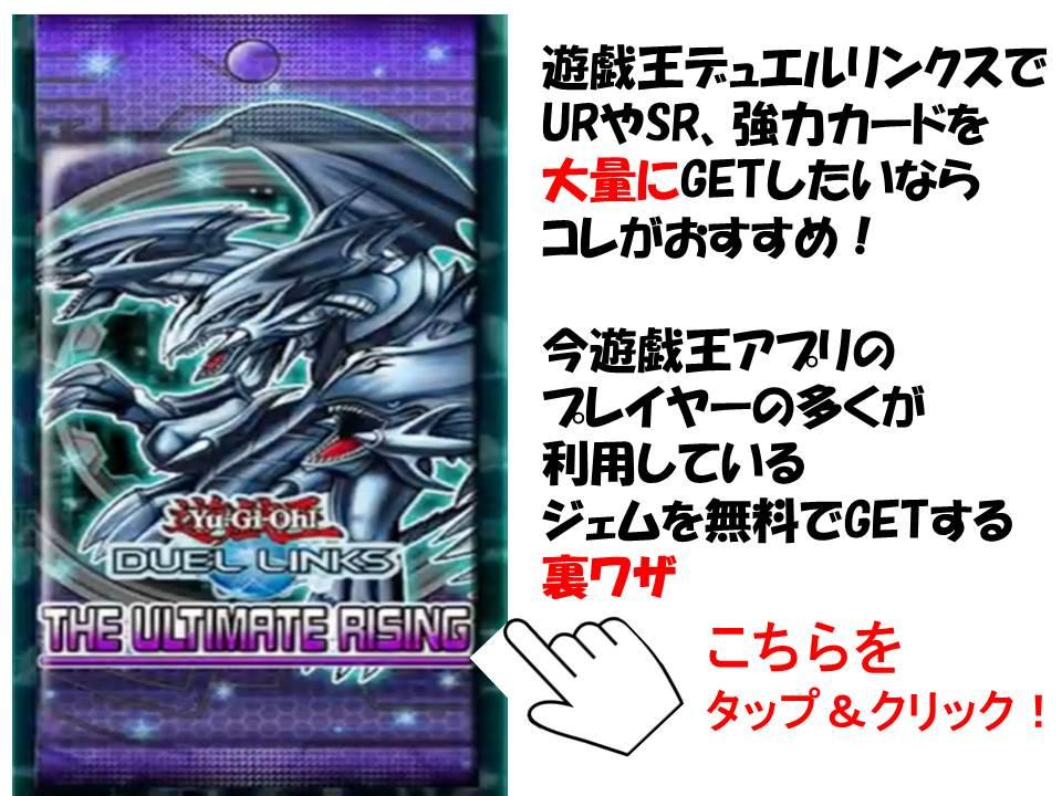 f:id:yuugioudelyuerurinnkusu:20161128143529j:plain