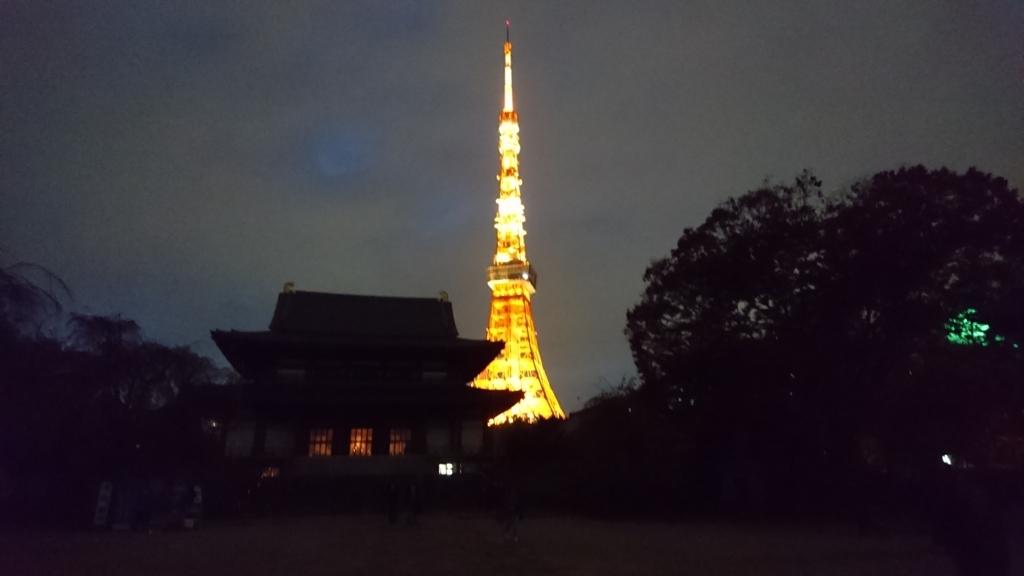 f:id:yuuhinooka:20171117080309j:plain