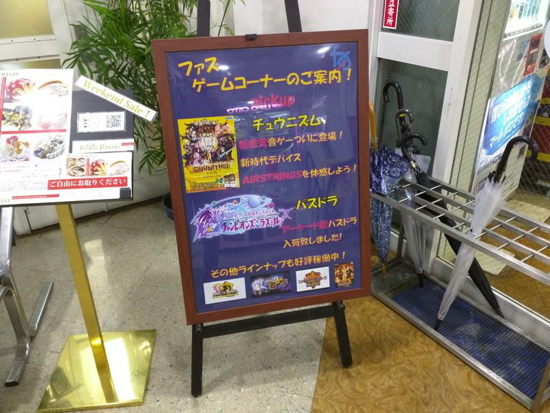 f:id:yuuhiti:20151117153428j:plain