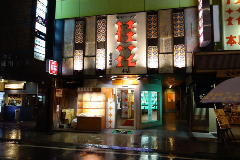 f:id:yuuhiti:20151117231359j:plain