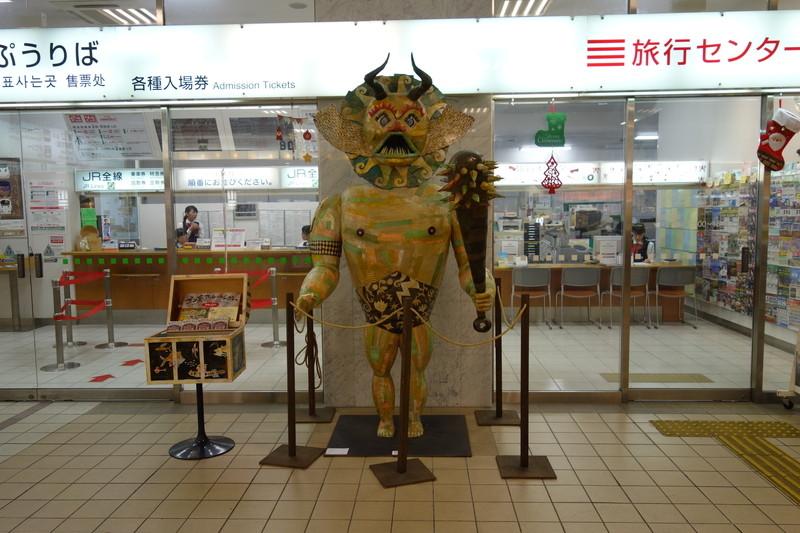 f:id:yuuhiti:20151118152804j:plain