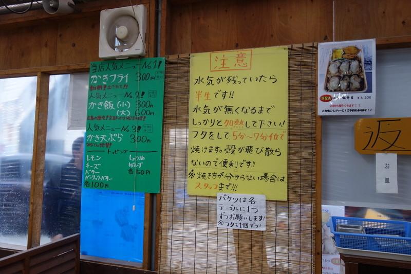 f:id:yuuhiti:20151212154626j:plain