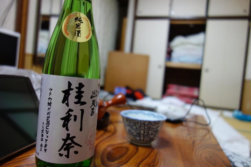 f:id:yuuhiti:20160117210324j:plain