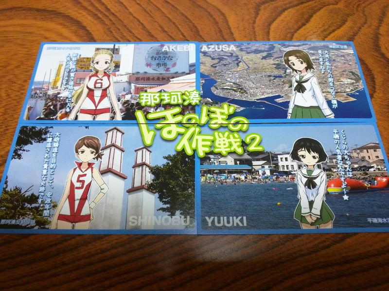 f:id:yuuhiti:20161016215501j:plain