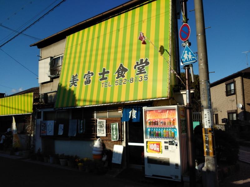 f:id:yuuhiti:20161221211834j:plain