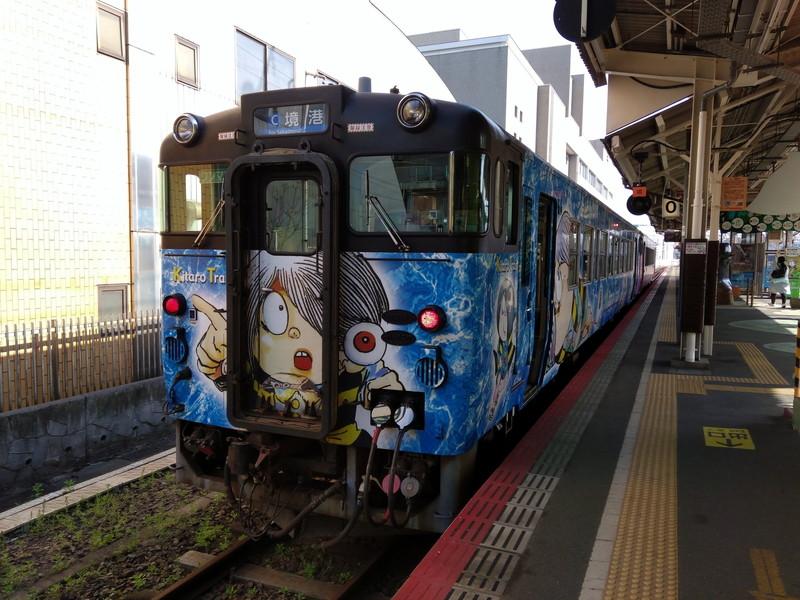 f:id:yuuhiti:20170119152827j:plain