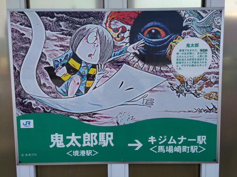 f:id:yuuhiti:20170119153205j:plain