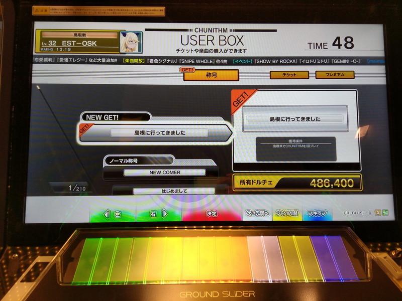 f:id:yuuhiti:20170119161621j:plain