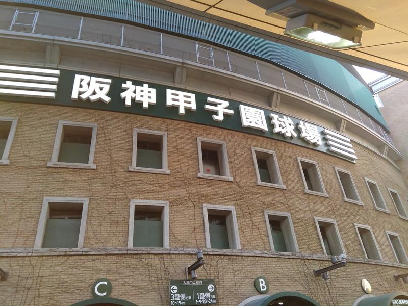 f:id:yuuhiti:20170119162432j:plain