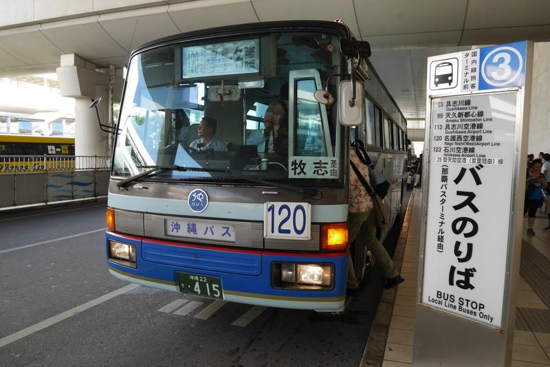 f:id:yuuhiti:20170122225134j:plain