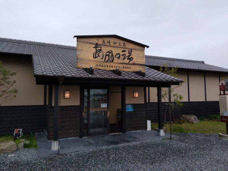 f:id:yuuhiti:20170206021321j:plain