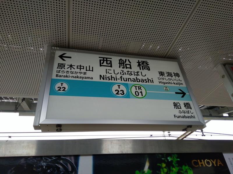 f:id:yuuhiti:20170315233448j:plain
