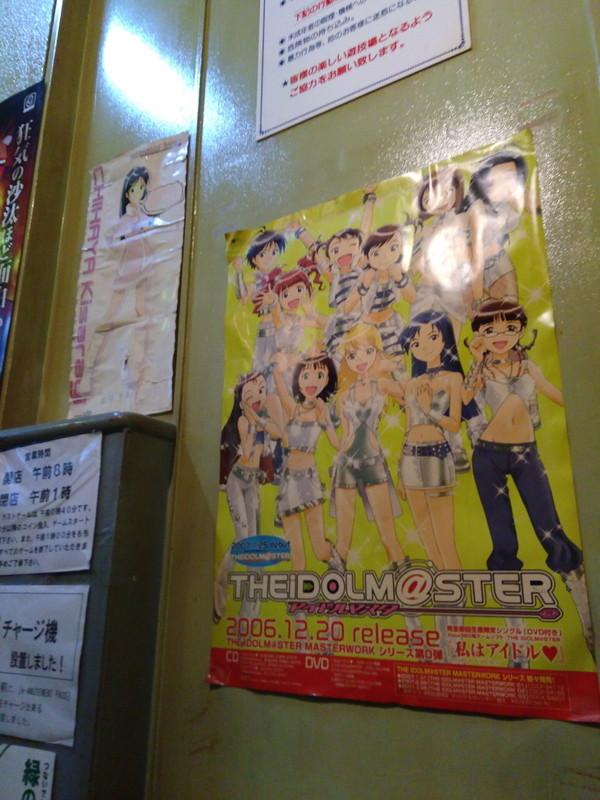 f:id:yuuhiti:20170318025651j:plain