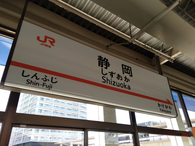f:id:yuuhiti:20170329200708j:plain