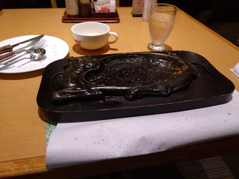 f:id:yuuhiti:20170329223314j:plain