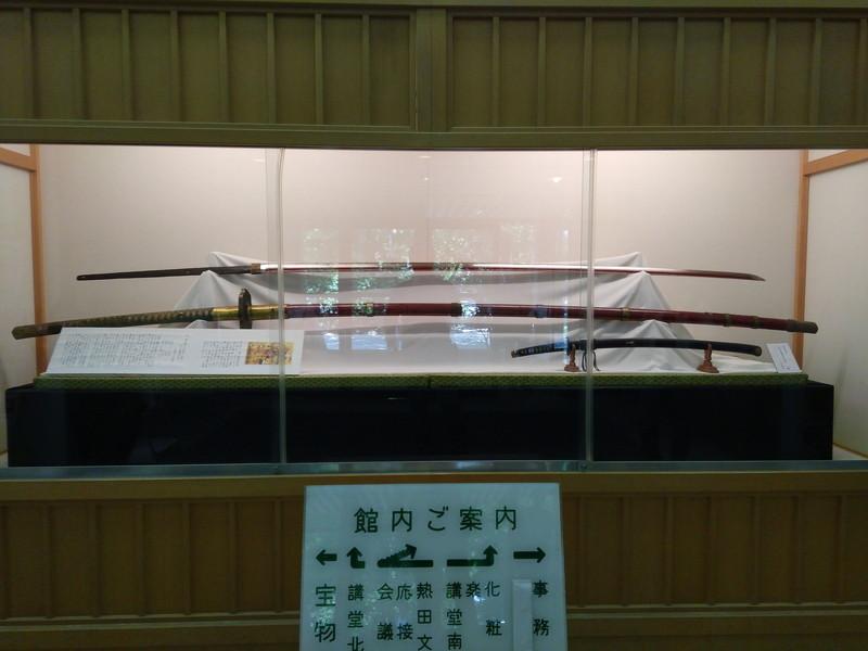 f:id:yuuhiti:20170413193211j:plain