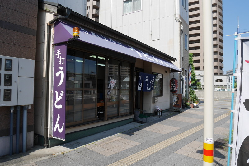 f:id:yuuhiti:20170814150149j:plain