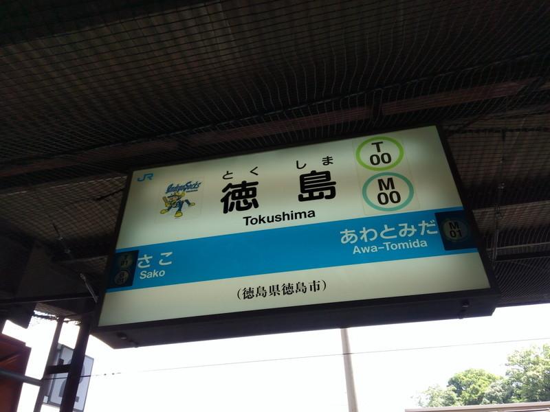 f:id:yuuhiti:20170814151042j:plain