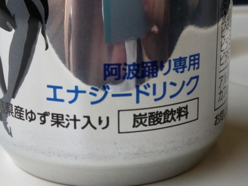 f:id:yuuhiti:20170814155507j:plain